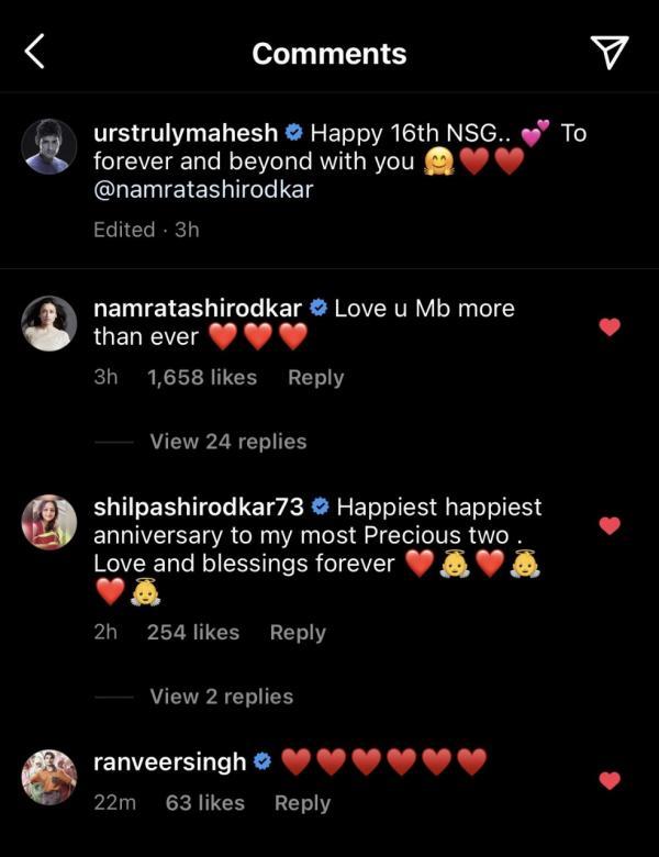 India Tv - Mahesh Babu, Namrata Shirodkar celebrate 16th wedding anniversary   check pics