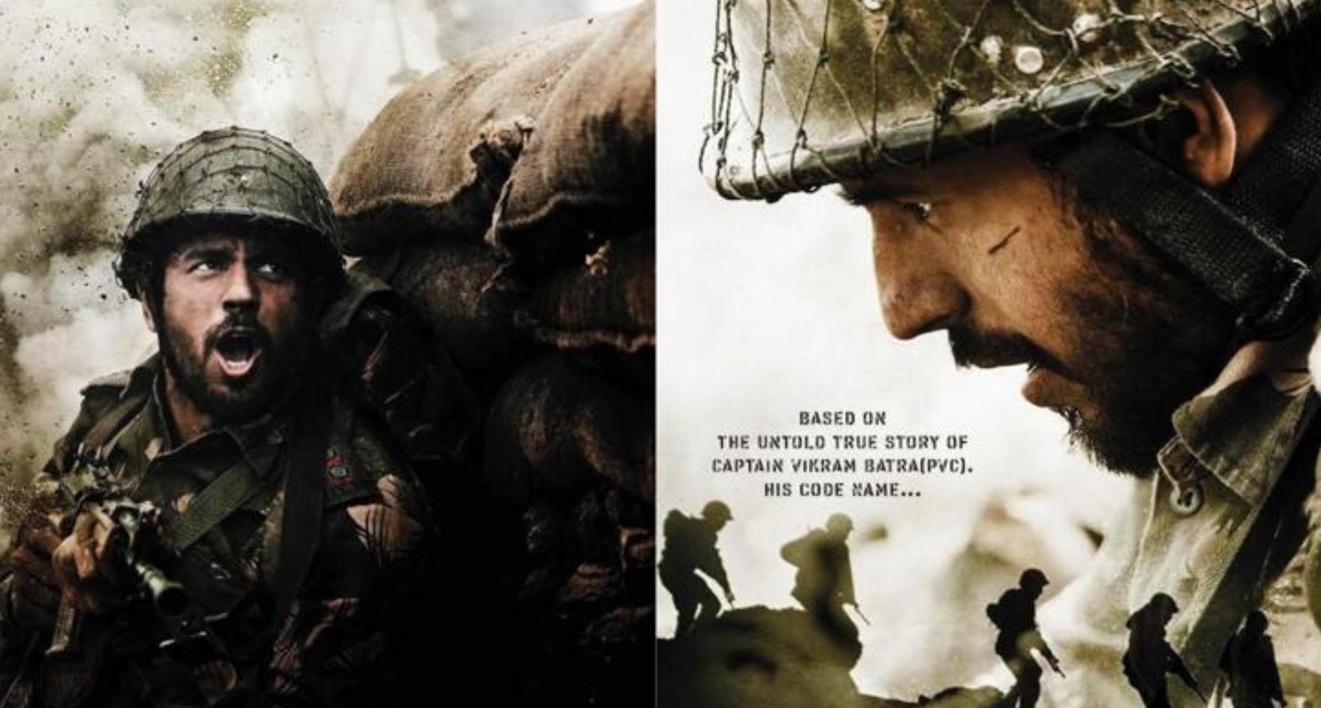 Image result for फिल्म- 'शेरशाह' poster