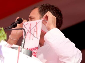 Will never implement CAA if voted to power: Rahul Gandhi at