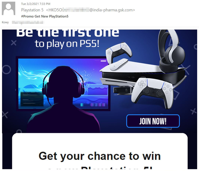 scam-with-playstation-5-giveaway-kaspersky-1.png